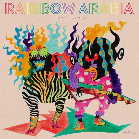 rainbow-arabia